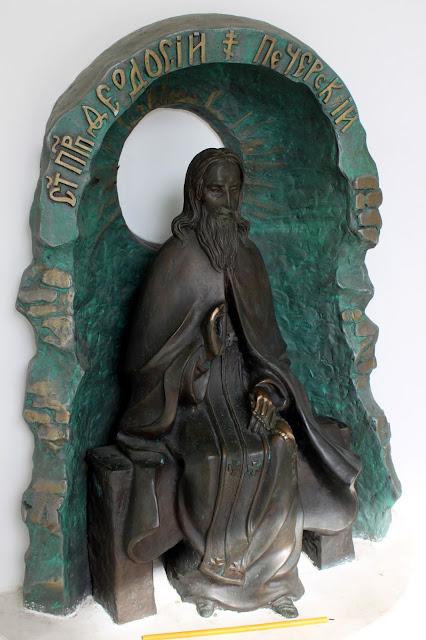 Скульптура Феодосия Печерского в Дальних пещерах