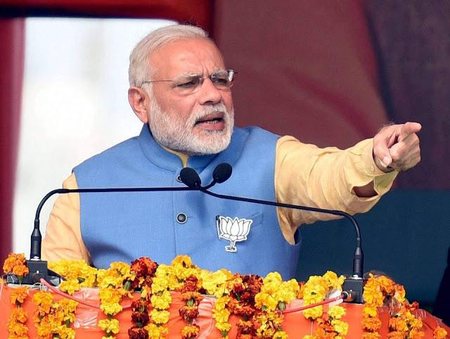 'पीएम मोदी ने प्रधानमंत्री की तरह नहीं, बीजेपी के नेता की तरह बात की'