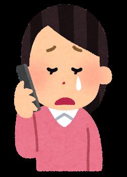 電話をする人のイラスト(女性・泣いた顔)