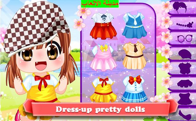 تحميل العاب بنات كاملة مجانا برابط مباشر Download girls games