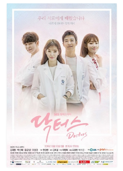 Download Film Drama Korea Doctors (2016) Full Episode BluRay Ganool Movie