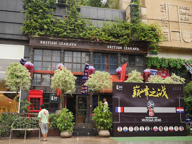 Shewhy British pub in Shenzhen decorated for the FIFA World Cup