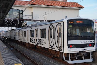 209系2200番台 B.B.BASE