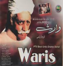 WARIS PTV DRAMA SERIAL All Episodes