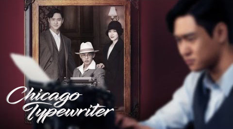 Drama Korea Chicago Typewriter