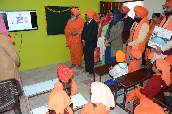 Equipped with modern amenities the new building of Sant Avtar Singh Yadgari Senior Secondary School dedicated to children