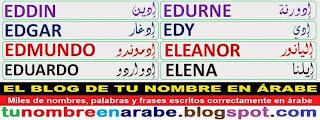 nombres en arabe: Edurne Edy Eleanor Elena
