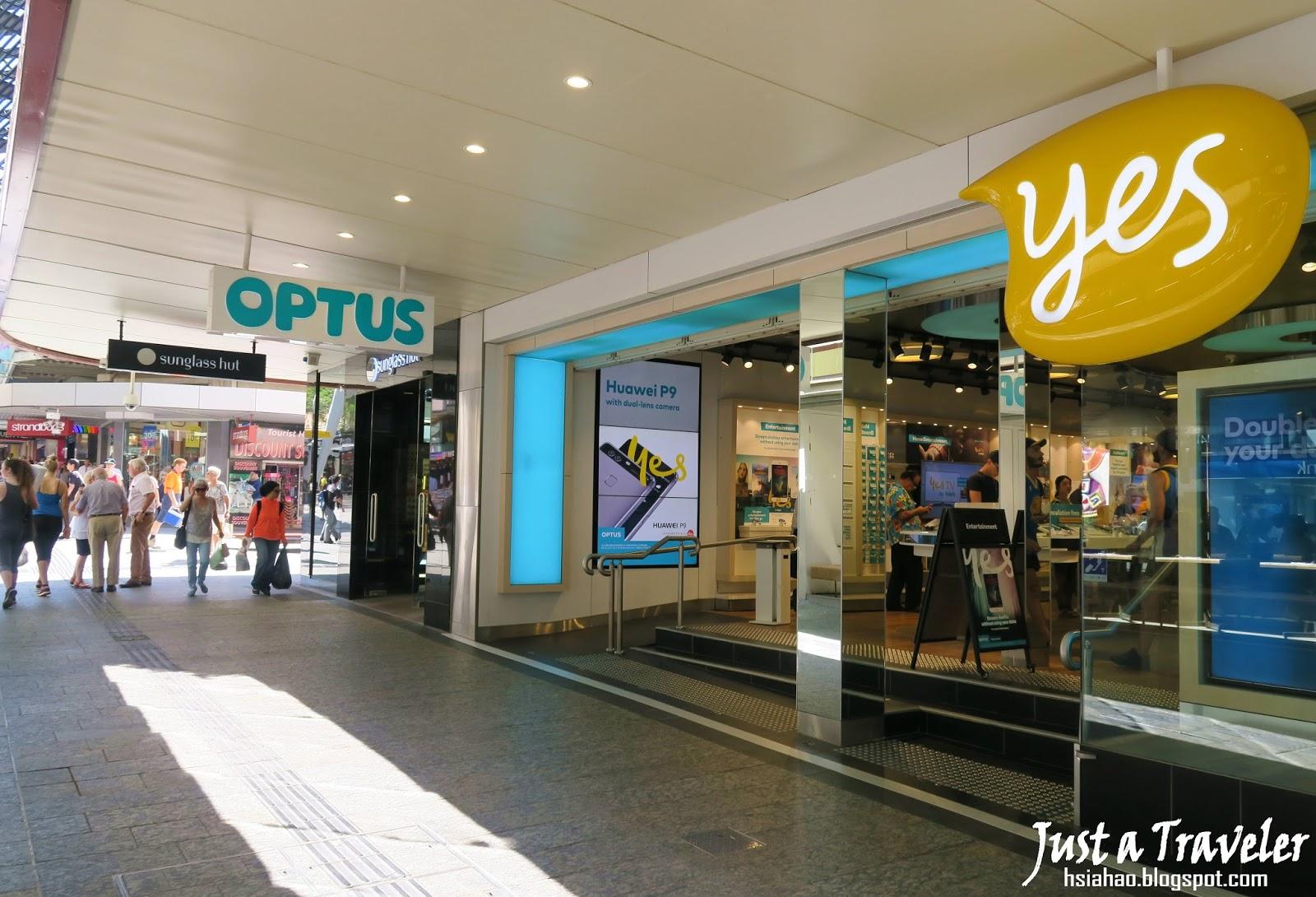 澳洲-澳洲網路-澳洲上網-澳洲SIM卡-Optus-門市-店面-Store-皇后街-Queen-Street