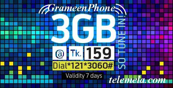 GP 3GB internet 159tk