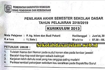 SOAL PAS /UAS PAI kelas 1 Tahun Ajaran 2018/2019 Kurikulum 2013