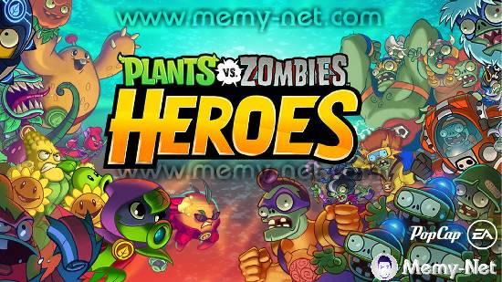 تحميل لعبة Plants vs. Zombies Heroes MOD مهكرة للاندرويد والايفون