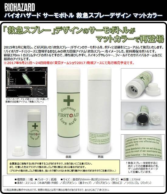http://www.shopncsx.com/biohazardthermos.aspx