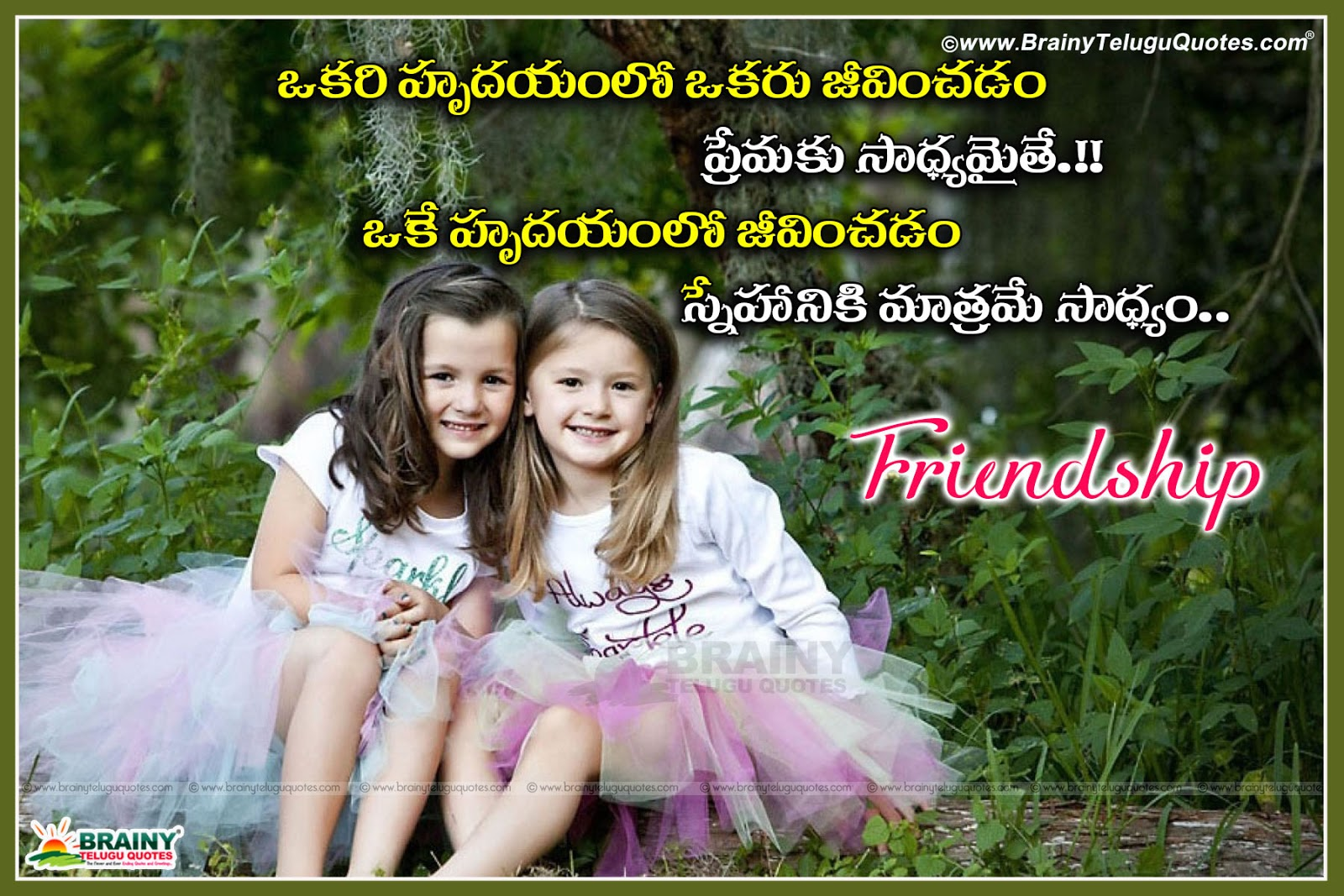 latest telugu quotes about friendship and love with cute