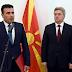 Χωρίς τέλος η πολιτική κρίση στην ΠΓΔΜ ανάμεσα στον πρόεδρο και τον πρωθυπουργό της χώρας