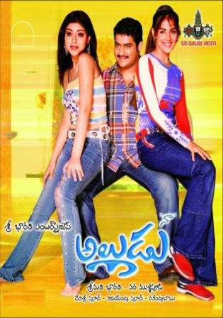 Main Hoon Gambler Naa Alludu 2017 HDRip 450MB UNCUT Dual Audio 480p Watch Online Full Movie Download bolly4u