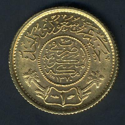 Saudi Arabian Gold Coins 1 Guinea Gold Coin 1950 World