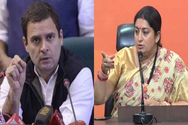rahul-gandhi-not-done-any-development-work-in-amethi-smriti-irani