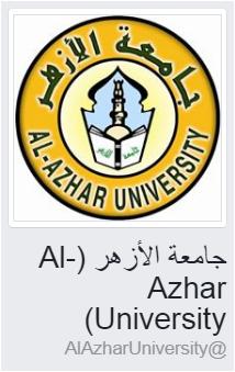 نتائج امتحانات الفرق الدراسية بكلية العلوم الإسلامية 2017 أخر العام