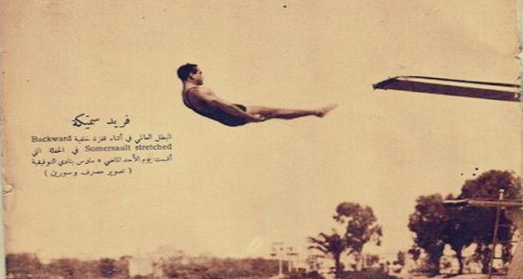قصة أغرب من الخيال لمصري ربح أول ميدالية أولمبية فتم قطع رأسه