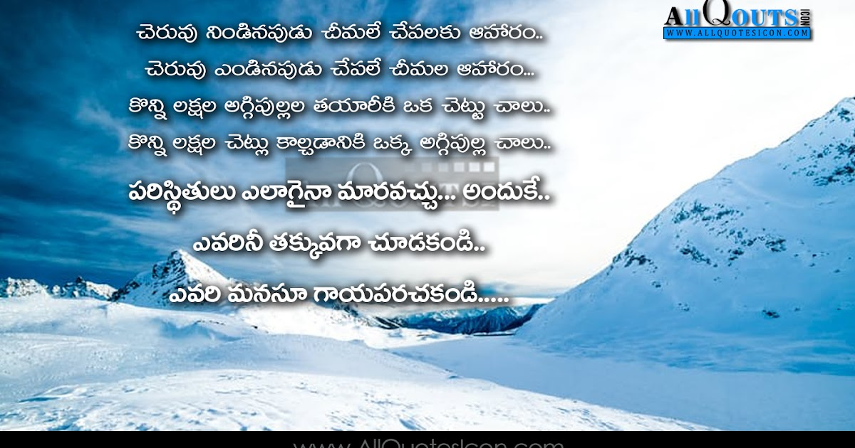 best life quotes in telugu hd wallpapers top inspirational