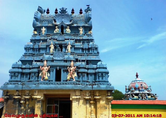 Mahendrapalli Thirumeni Azhagar Temple