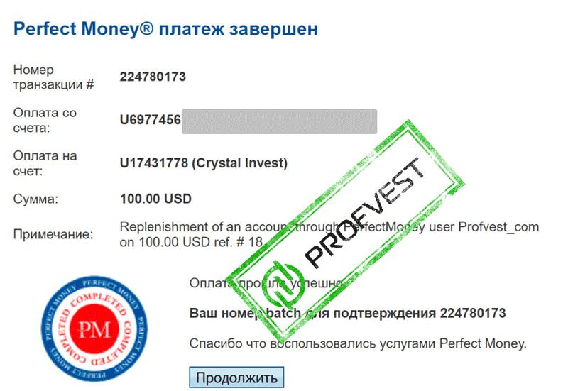 Депозит в Crystal Invest