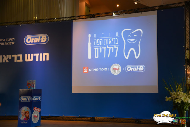 oral B and super pharm dental health month
