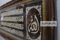 jual kaligrafi murah, kaligrafi kayu murah, kaligrafi kuningan murah