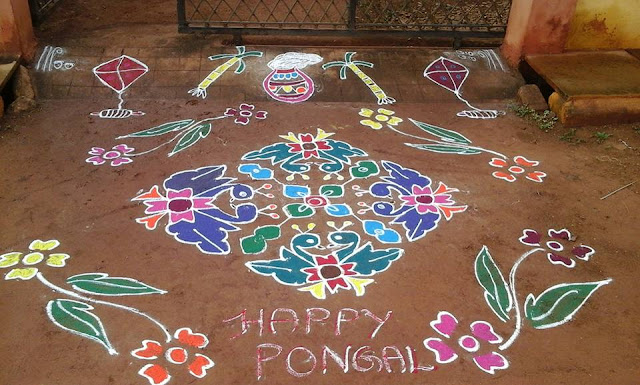 Rangoli Design for Pongal 40