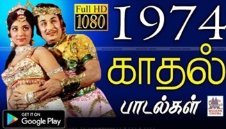 1974 Super hit Song | Music Box