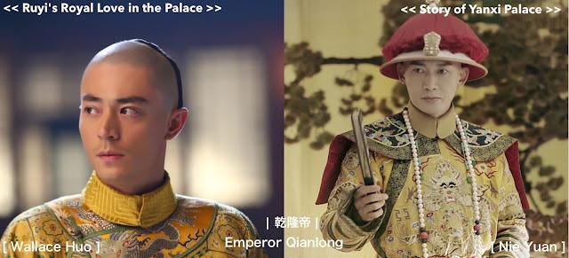 Emperor Qianlong Wallace Huo Nie Yuan