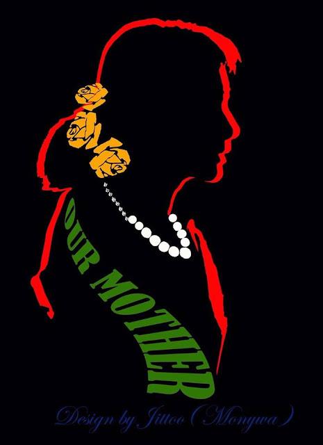 ဓာတ္ပုံ ဂ်စ္တူး(မုံရြာ) – အေမစု ဂုဏ္ျပဳ ဒီဇိုင္း