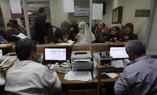 فحص أسماء المنحة القطرية .. رابط فحص منحة قطر 100$ الدفعة الثانية ورواتب الموظفين في قطاع غزة