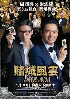 Download Film Form vegas to Macau (2014) BRRip 720p Subtitle Indonesia