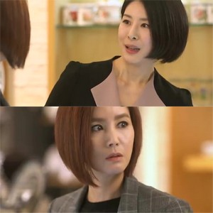 Sinopsis Drama Mrs. Cop 2 episode 1 part 1