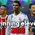 تحميل لعبة كرة القدم  Winning Eleven 2012 MOD 2018 V3 بآخر الانتقالات والاطقم بحجم 150 ميجا بدون فك الضغط || ميديا فاير|| ميجا||