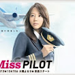 Jom tonton : Miss Pilot Episode 2