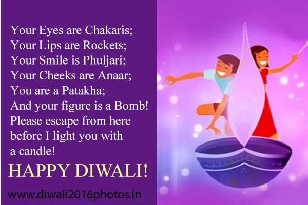 Best Wishes Happy Diwali SMS 2016,happy diwali wishes, best diwali wishes 2016, diwali wishes sms, happy diwali wishes messages