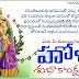 beautiful Telugu Holi Quotations greetings Wallpapers -