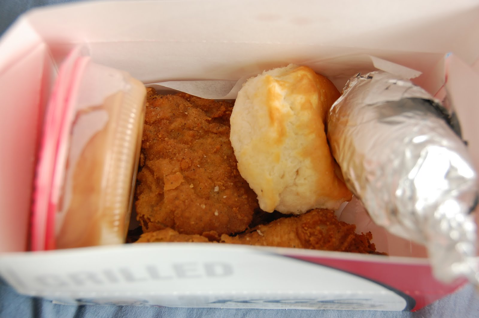 KFC - Chicken Pot Pie? | [[ PekoPeko: YUMS ]] - photo#8