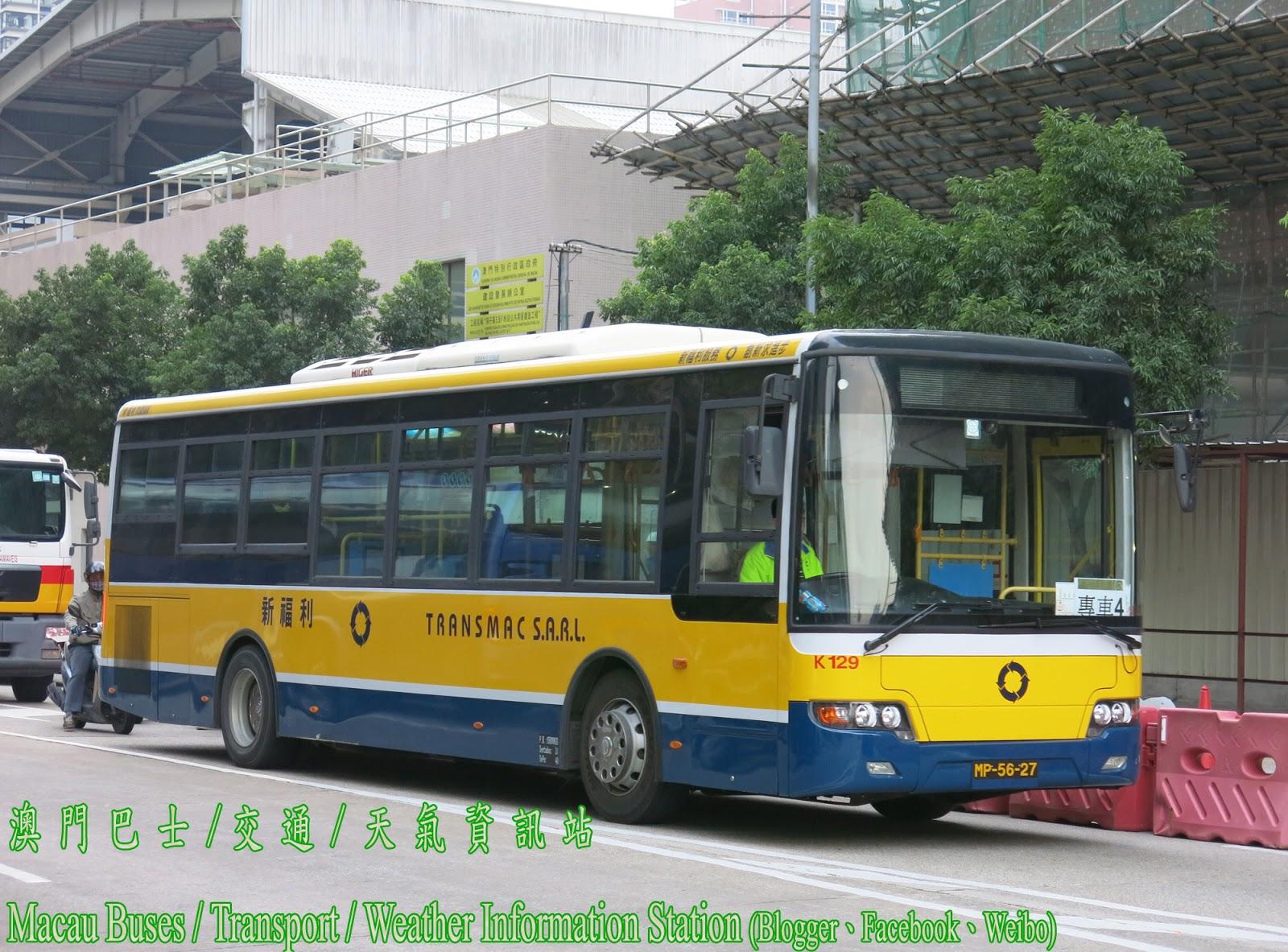 澳 門 巴 士 / 交 通 / 天 氣 資 訊 站 Macau Buses / Transport / Weather Information Station: 新福利海格10.8米低入口大巴行駛 ...
