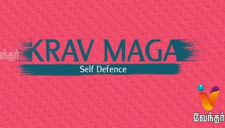 KRAV MAGA 23-11-2017 | Vendhar TV Self Defence Show