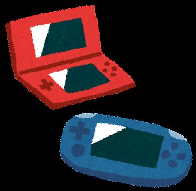 portable_game 実は・・・・・・ PSPの修理も行っております!!!(*´ω`)