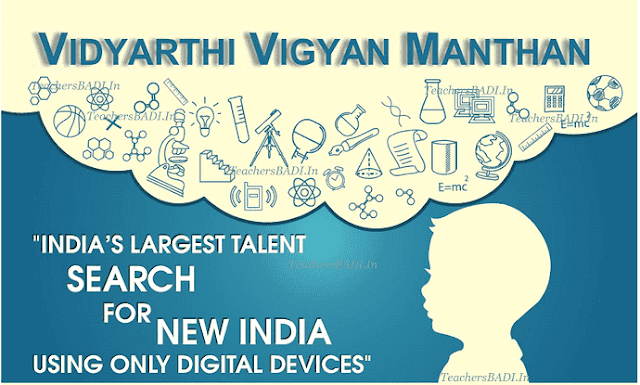 'World's largest Science Talent Contest' Vidyarthi Vigyan Manthan