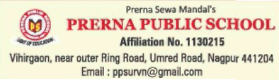 Prerna Public school Recruitment 2016