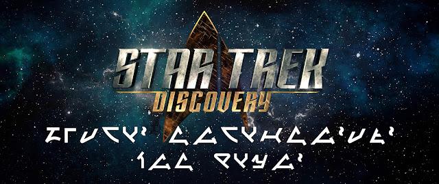 Il logo della nuova serie Star Trek Discovery con caratteri klingon - TG TREK: Notizie, Novità, News da Star Trek