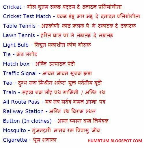 Free Full Version Games And Full Version Softwares Hindi