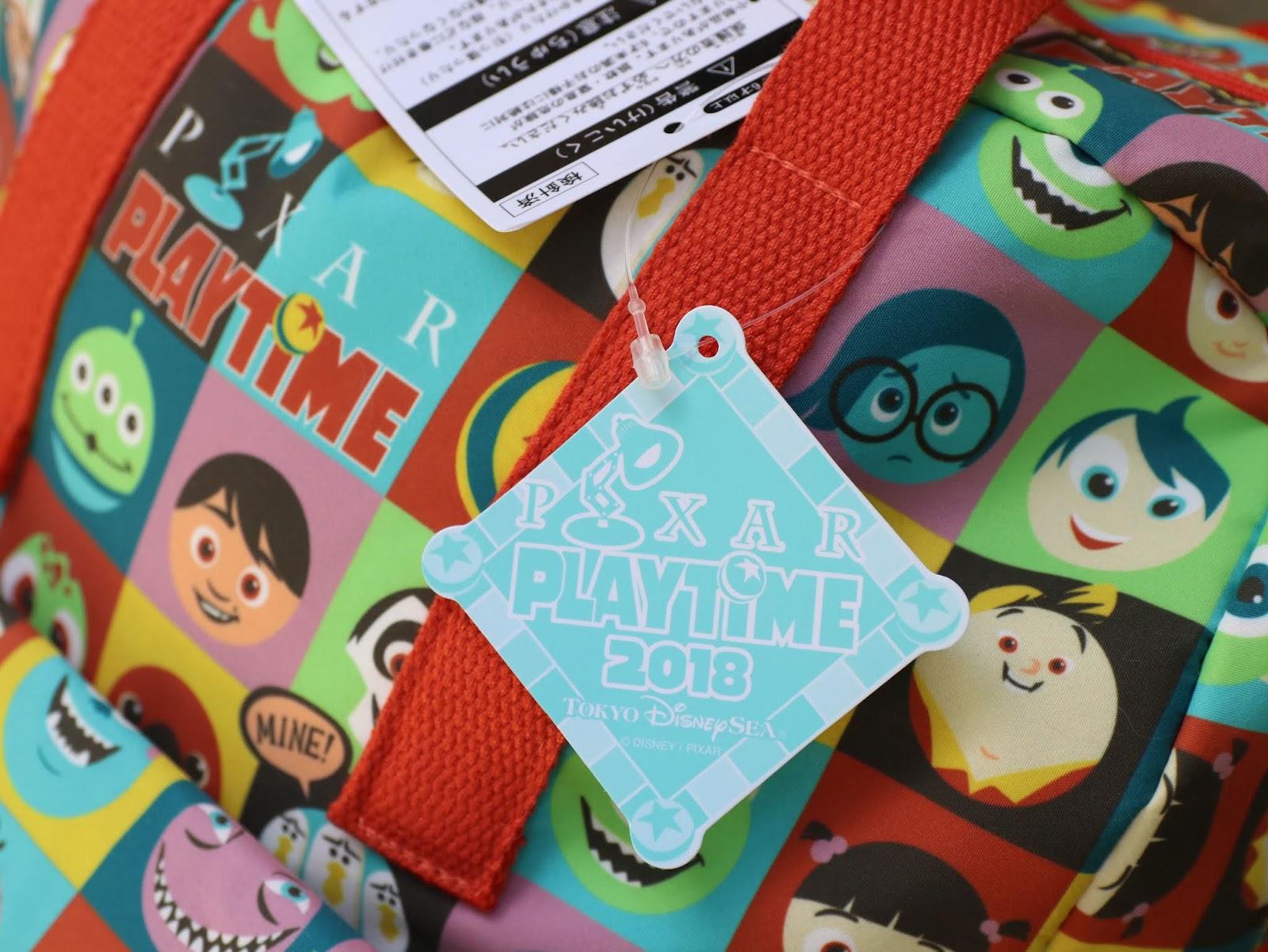 Pixar Playtime Backpack Tokyo DisneySea
