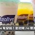 Tealive 特别促销活动!一杯只需RM1.10!饮料50%折扣!