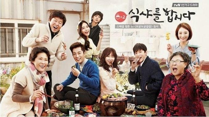 Drama Korea Let's Eat 2 Subtitle Indonesia